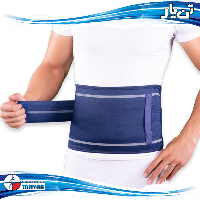 Rigid Lumbo-Sacral Support14