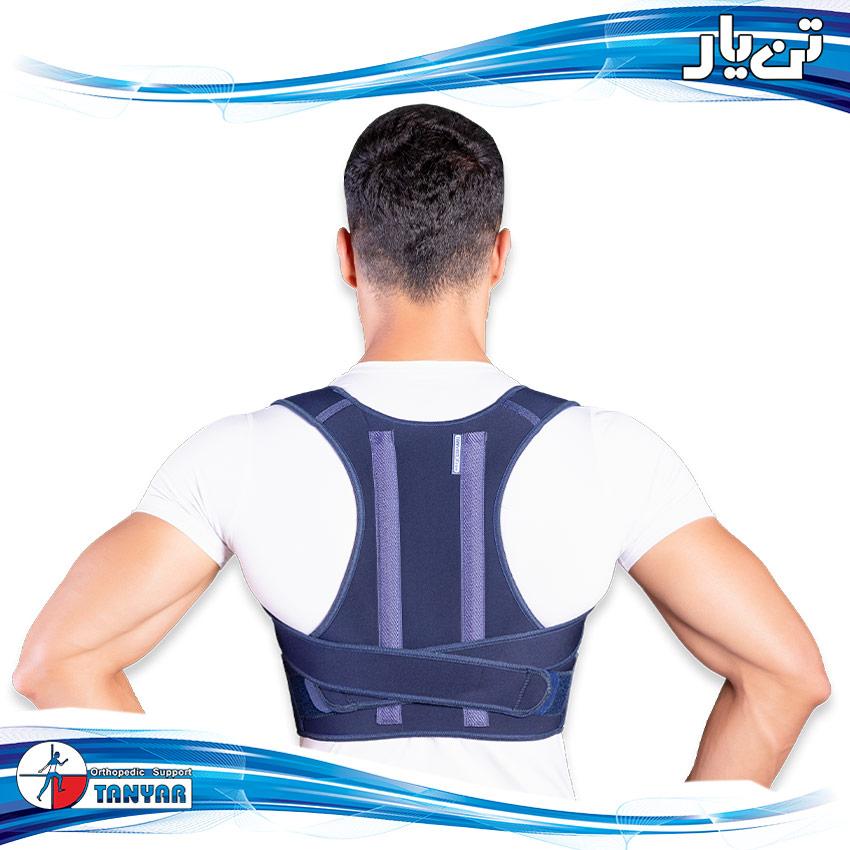 Neoprene Posture Aid