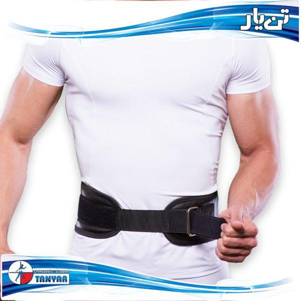 Action Belt