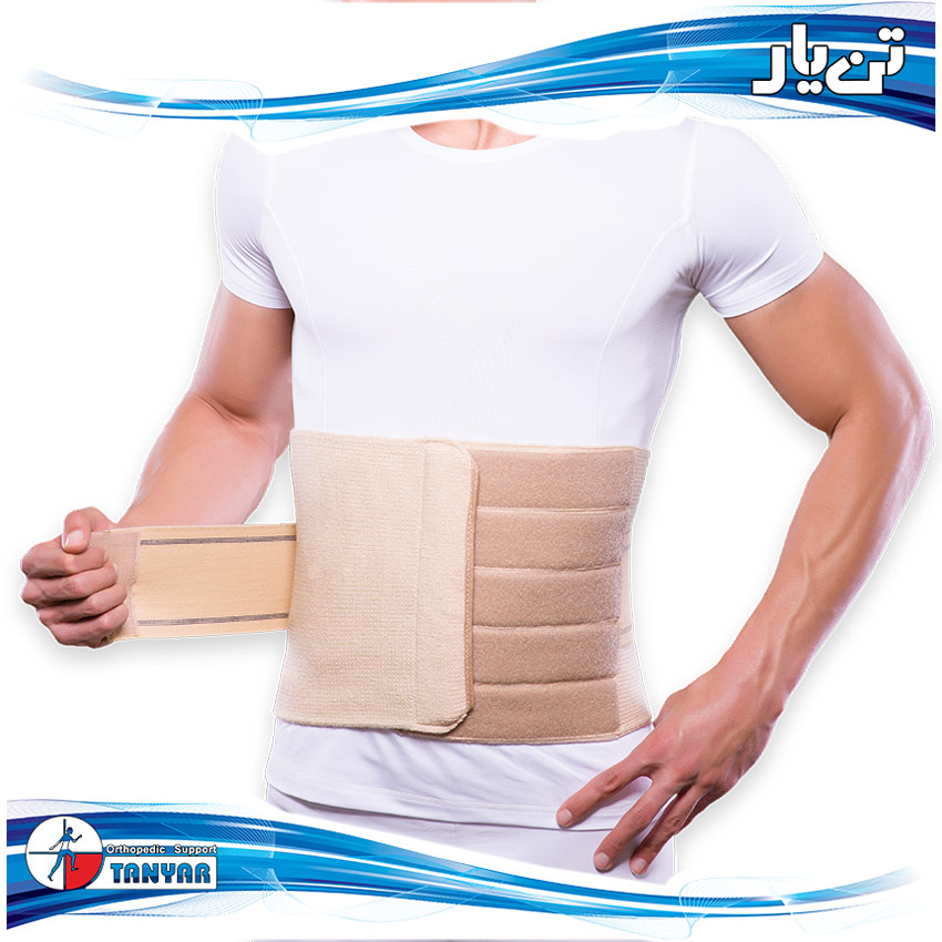 Adjustable Kidney Support3