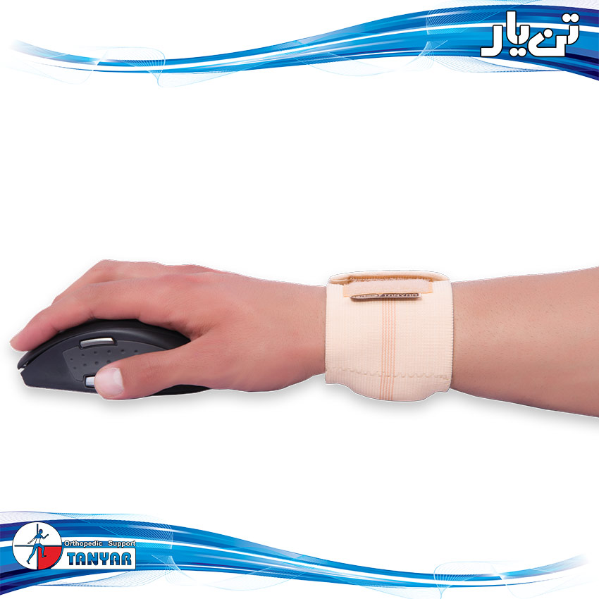 Computer Mouse Wrist Strap