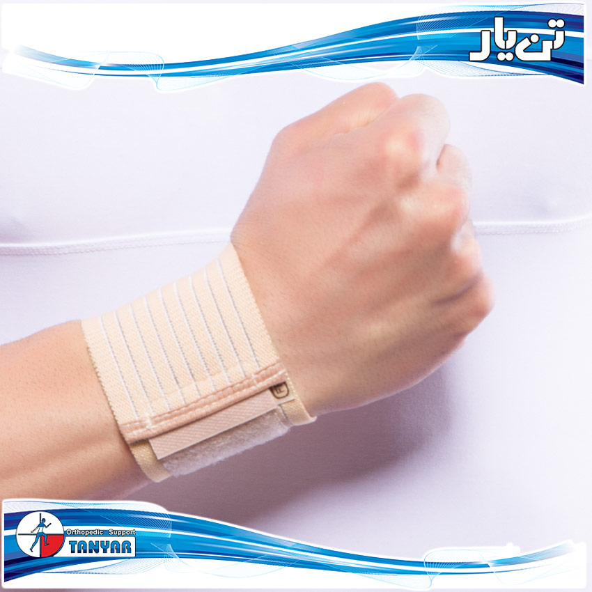 Elastic Adjustable Wrist Support