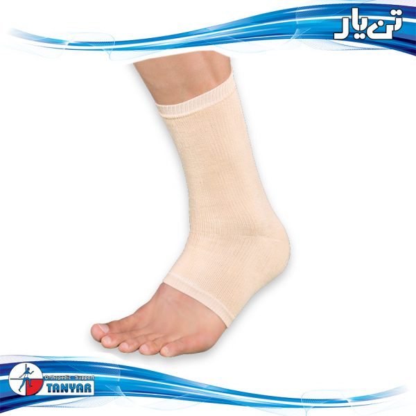 Elastic Ankle Support55