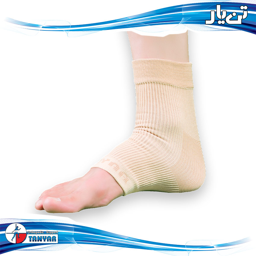 Elastic Ankle Support66