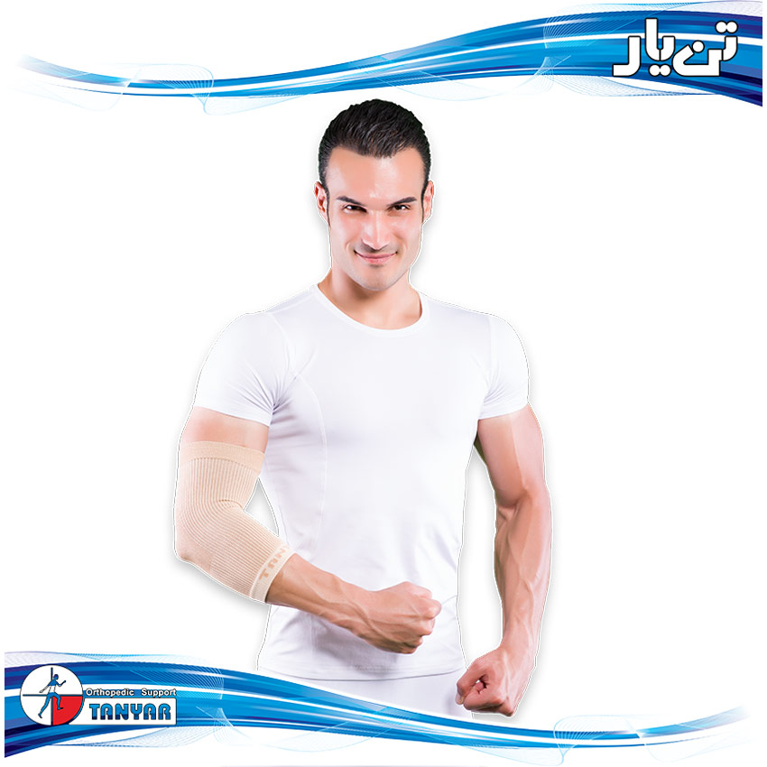 Elastic Elbow Support1