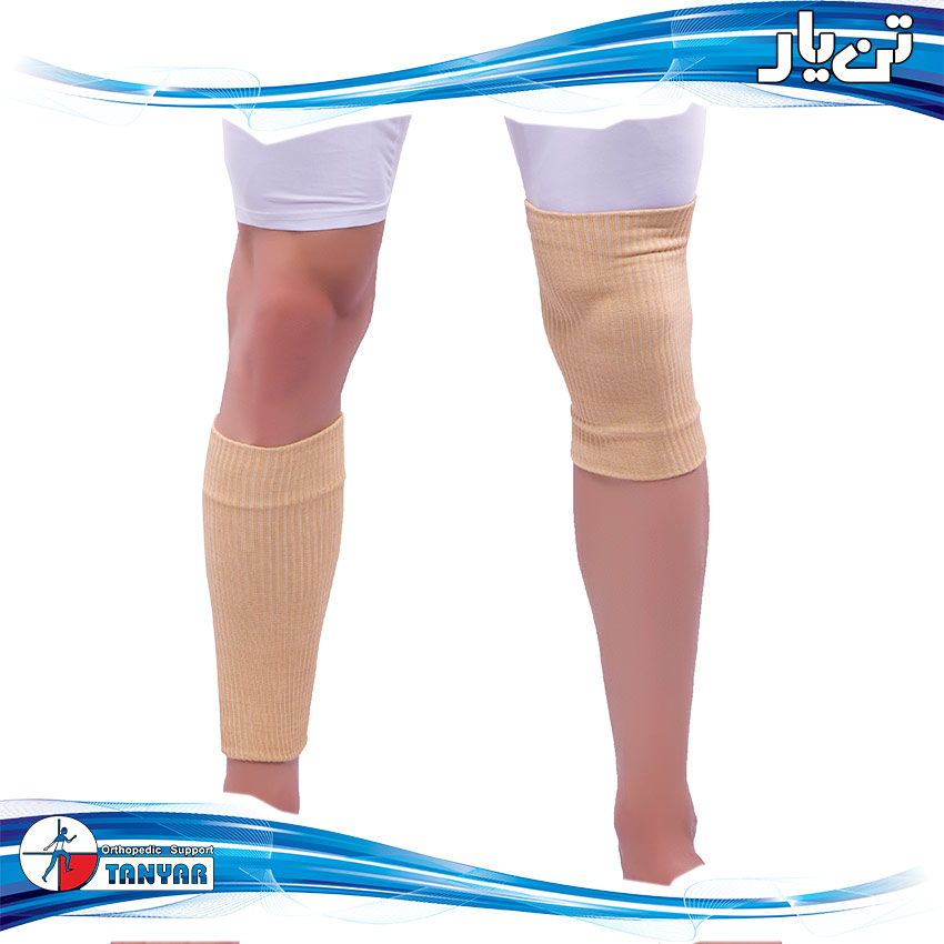 Elastic Knee & Shin Support