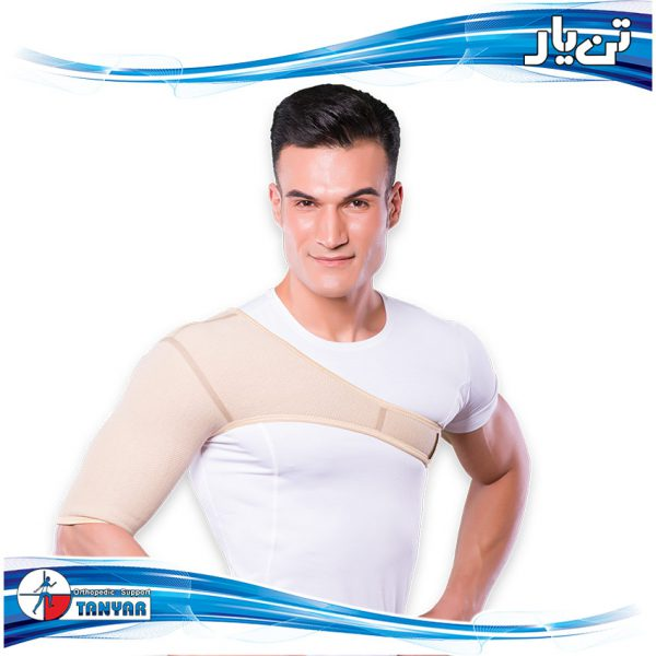 Elastic Shoulder Support1