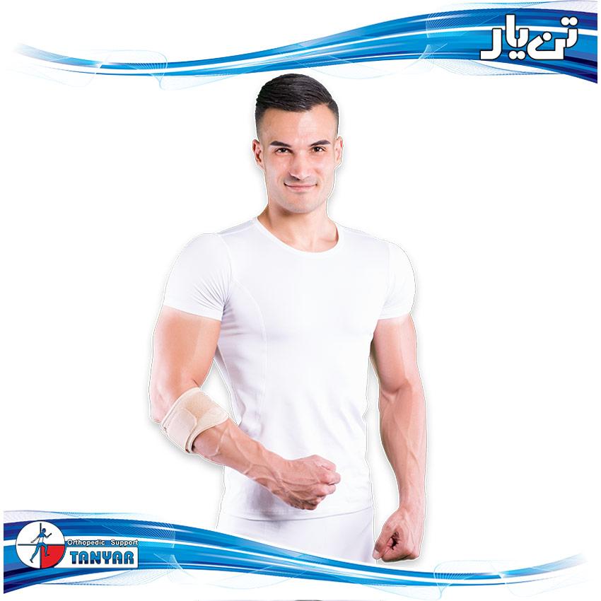 Elastic Tennis Elbow Support