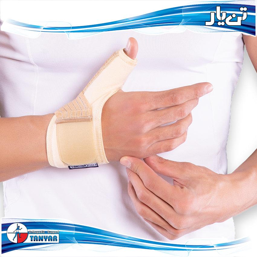 Elastic Thumb Spica2