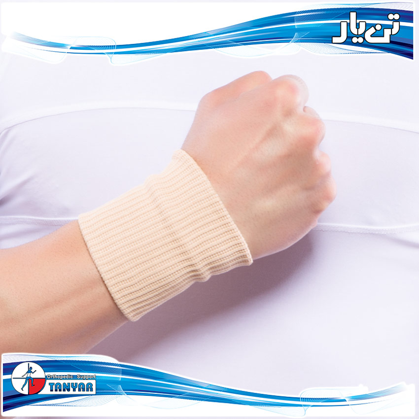 Elastic Wrist Support1
