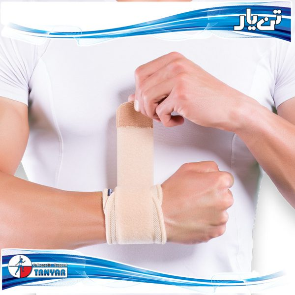 Elastic Wrist Support with Strap1