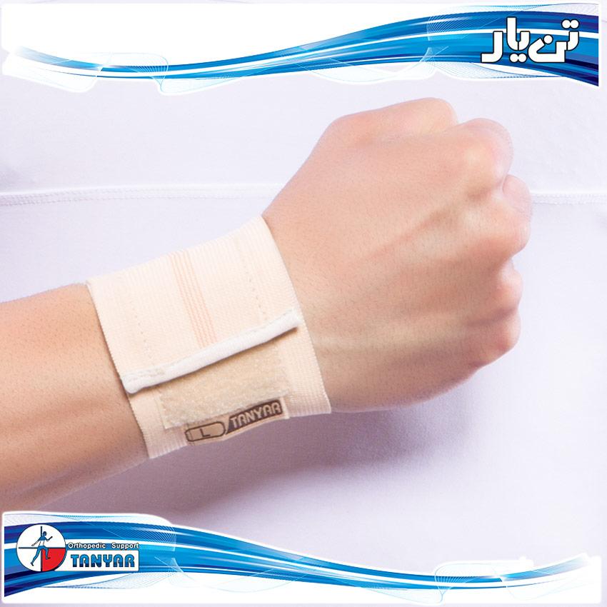 Elastic Adjustable Wrist Support4