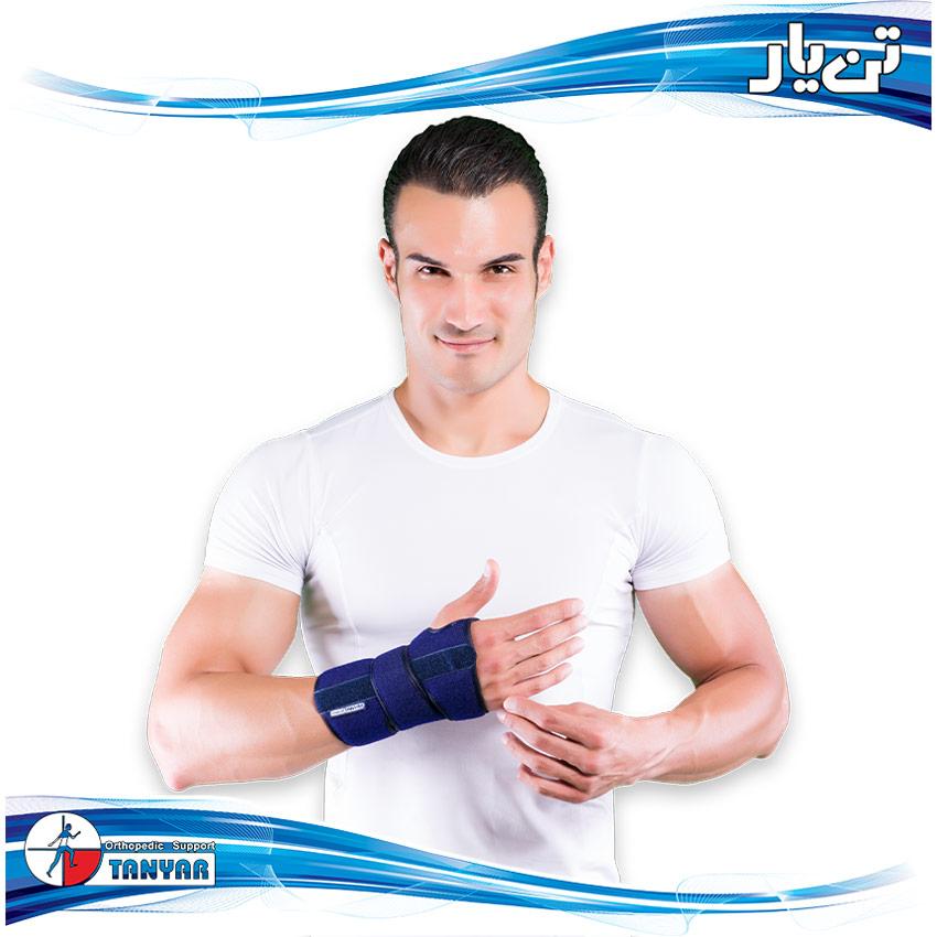 Elastic Wrist Support6