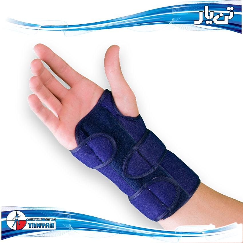 Elastic Wrist Support7