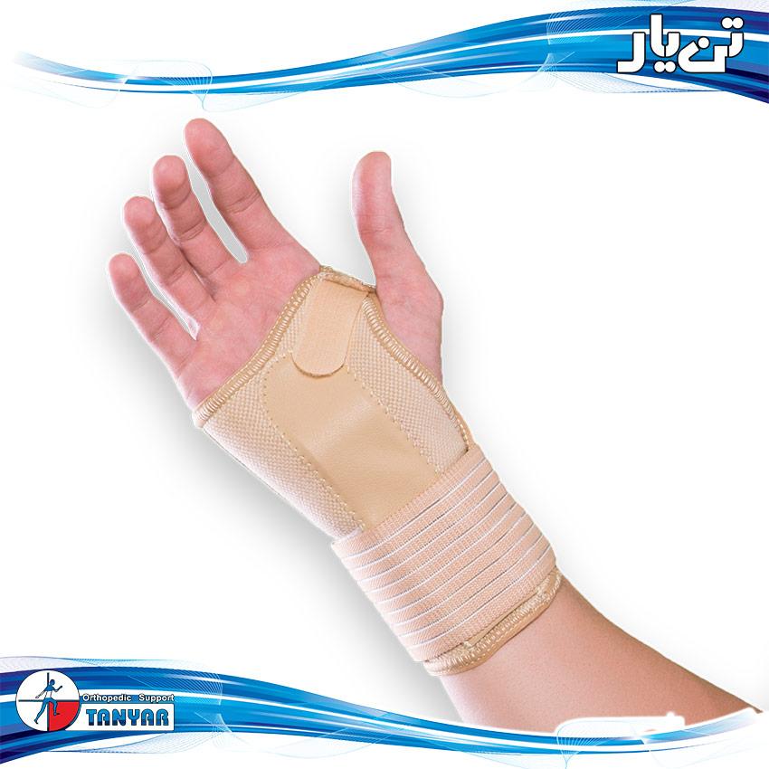 Elastic Wrist Thumb Support