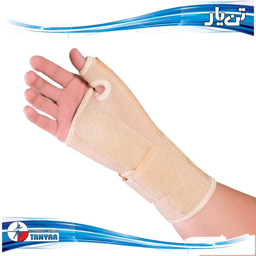 Elastic Wrist Thumb Support2
