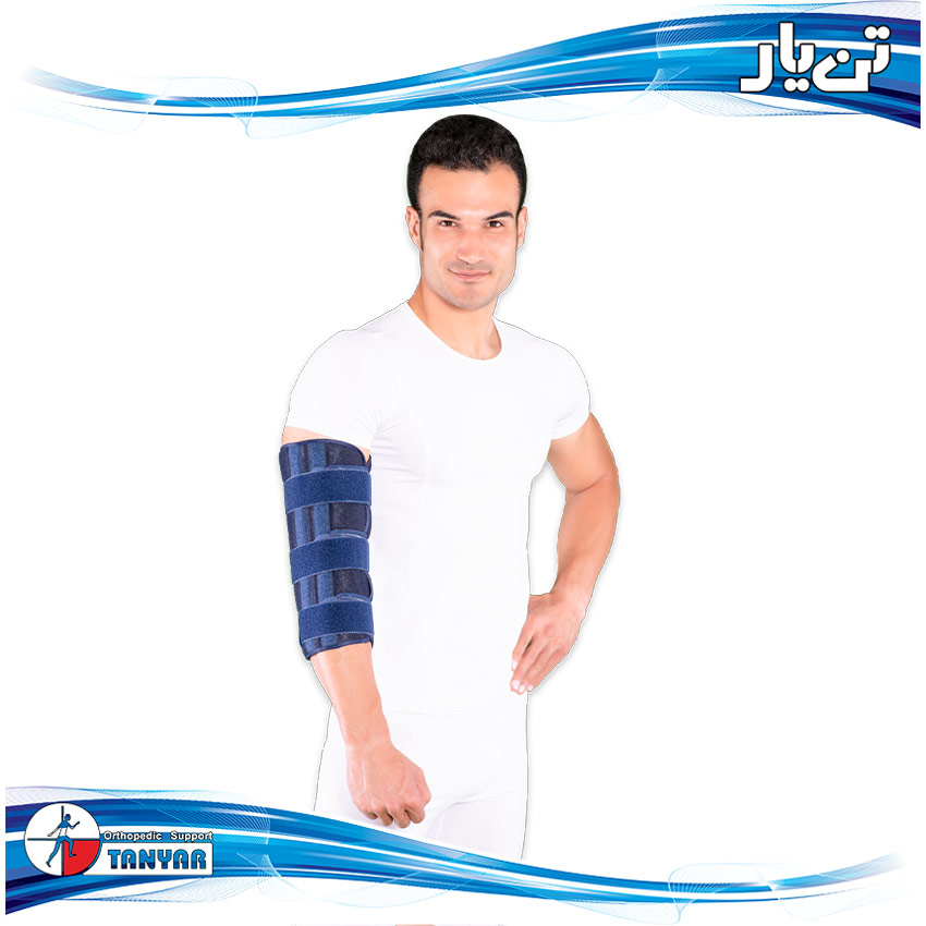 Elbow Immobilizer1