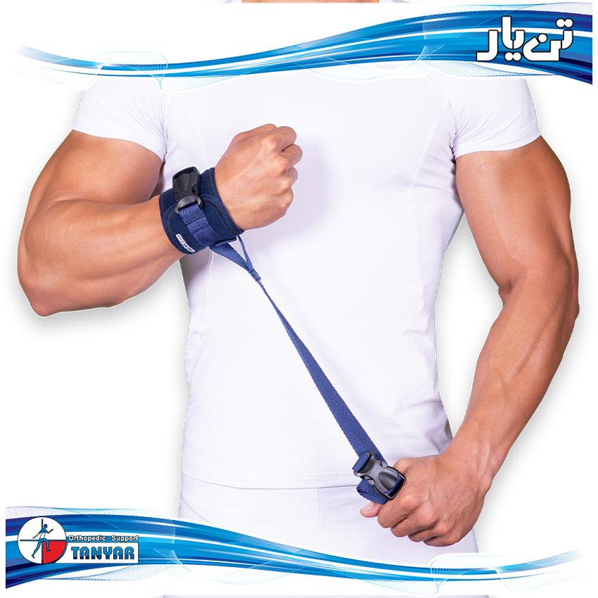 Electro Shock Bracelet