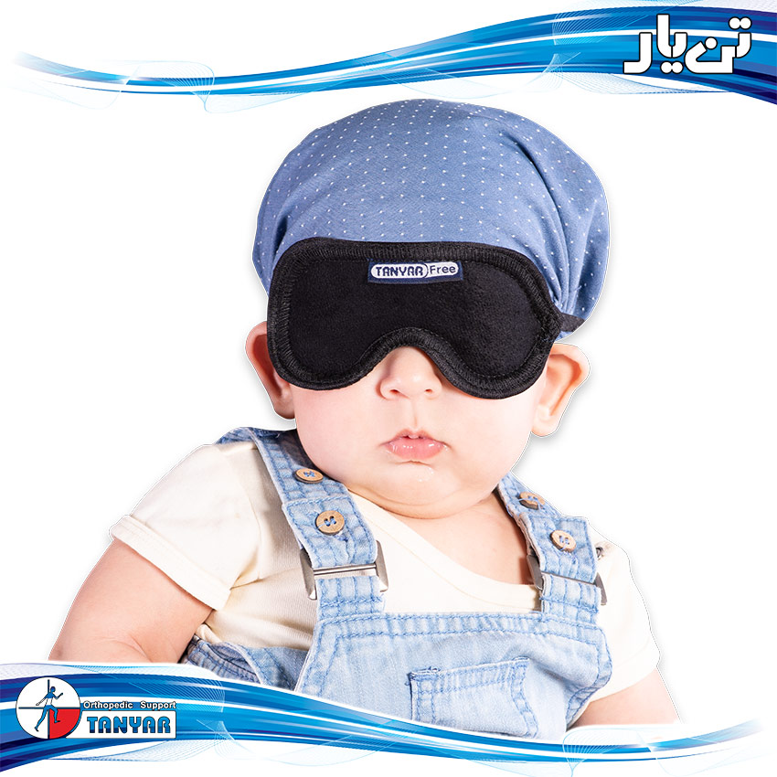Eye Fold for Baby