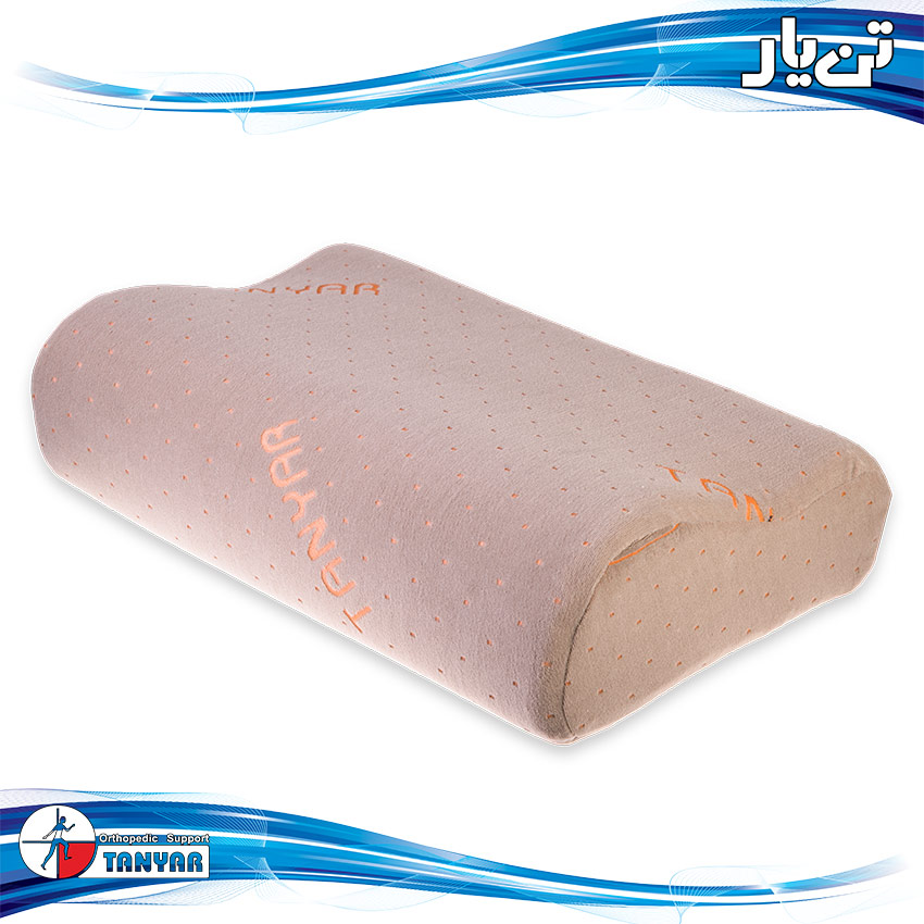 HR Medical Pillow