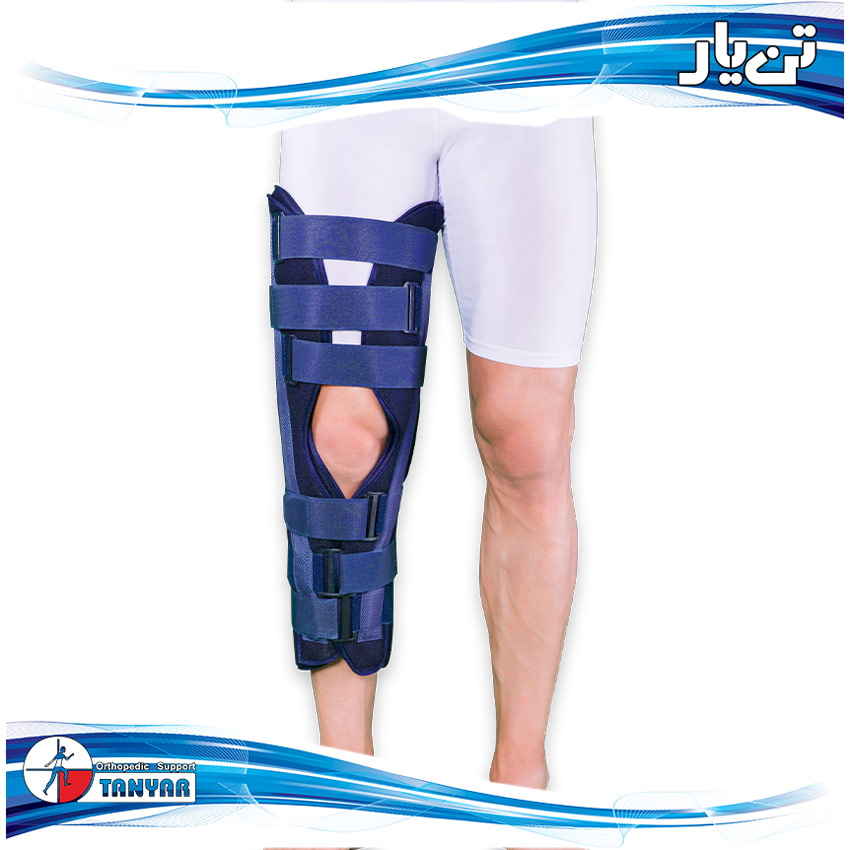 Long Knee Immobilizer1