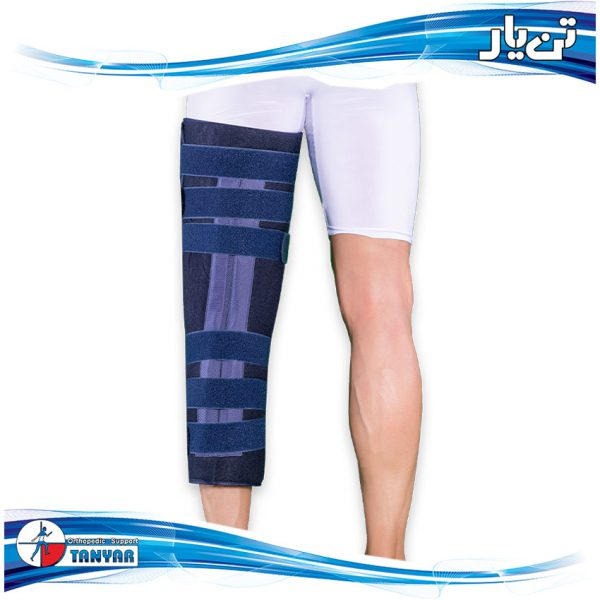 Long Knee Immobilizer2