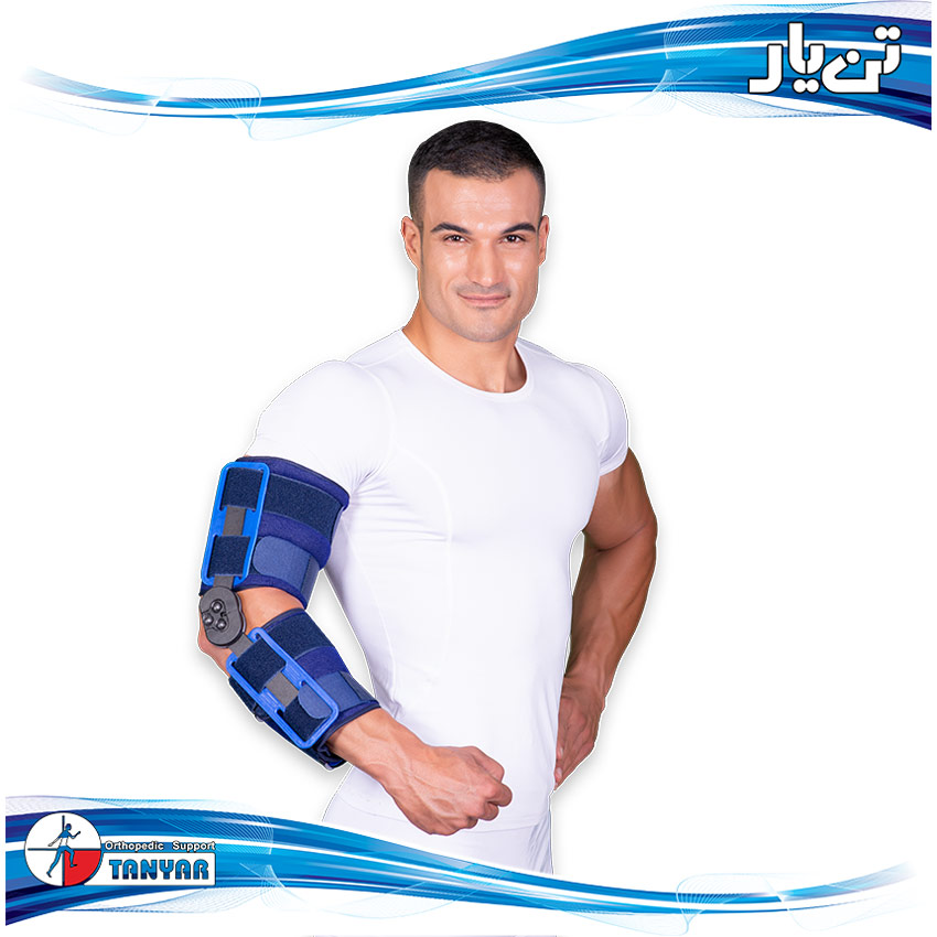 Motion Control Elbow Support2