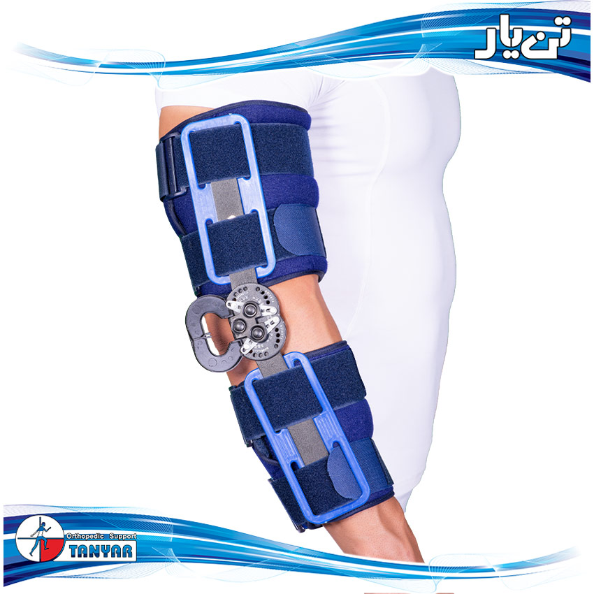 Motion Control Elbow Support1