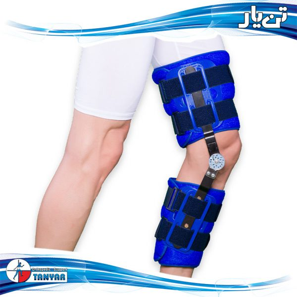 Motion Control Knee Support