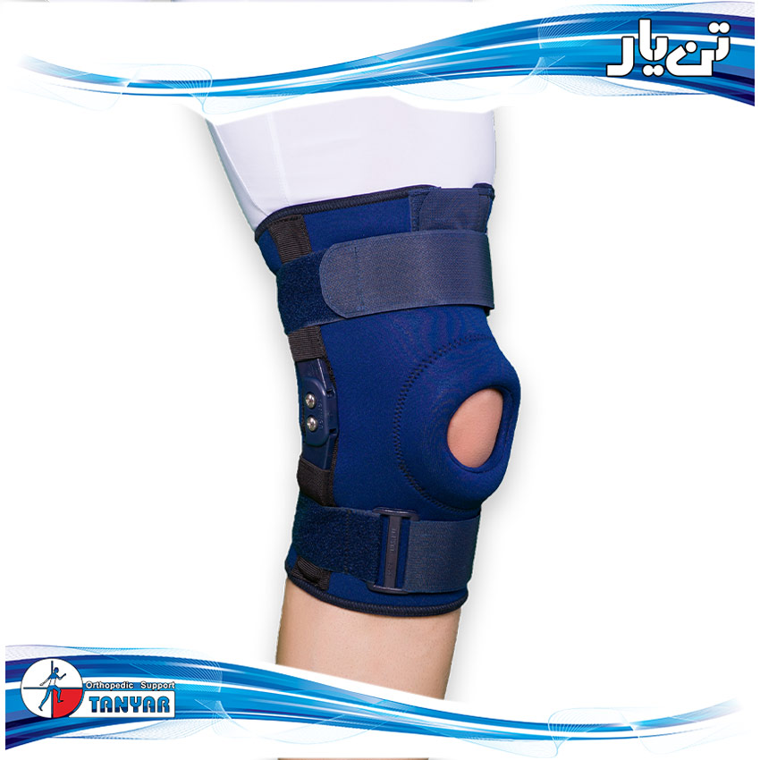 Neoprene Hinged Knee Support