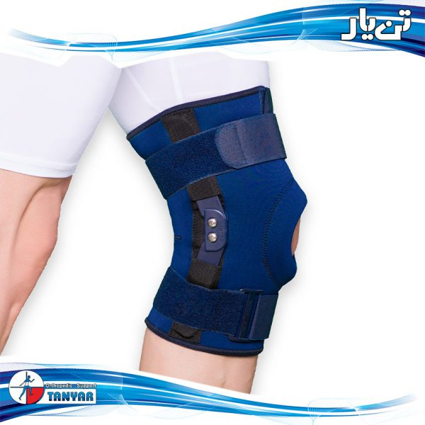Neoprene Hinged Knee Support1