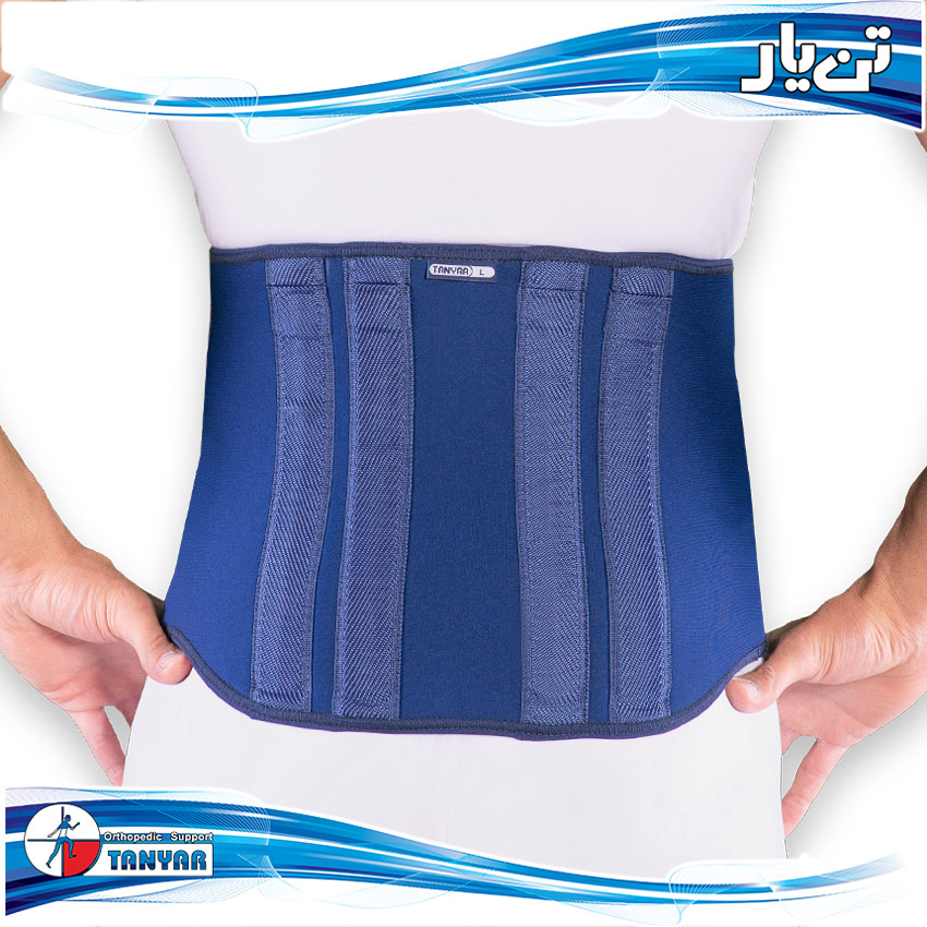 Neoprene-Rigid-Lumbo-Sacral-Support