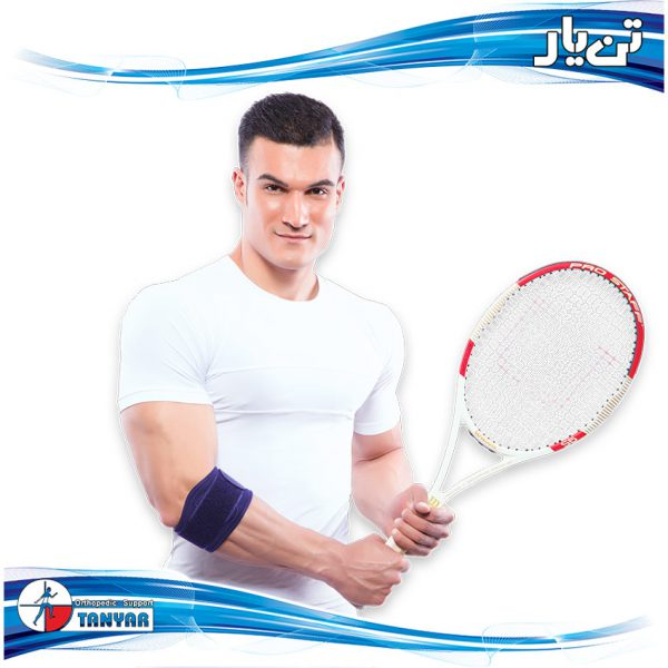 Neoprene Tennis Elbow Support1