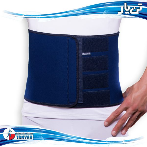 Neoprene Trimming Belt