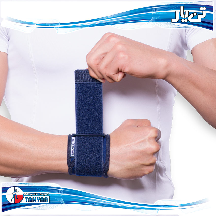 Neoprene Wrist Support with Strap