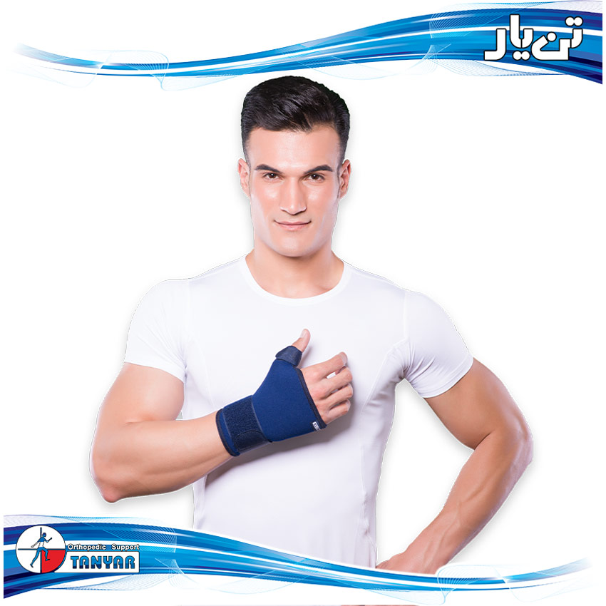 Neoprene Wrist Support2