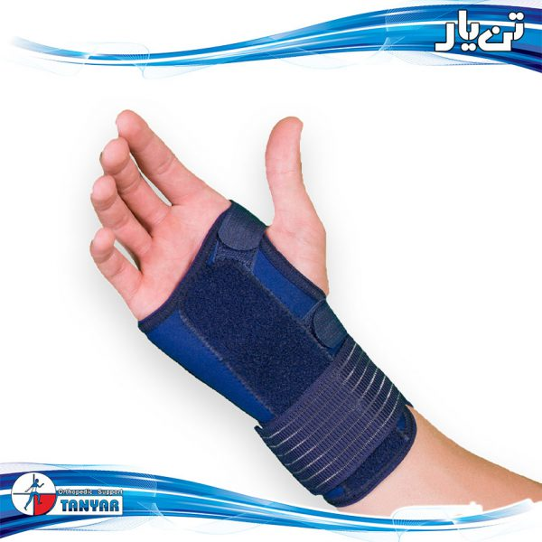 Neoprene Wrist Support1