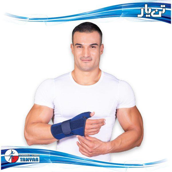 Neoprene Wrist Thumb Support1