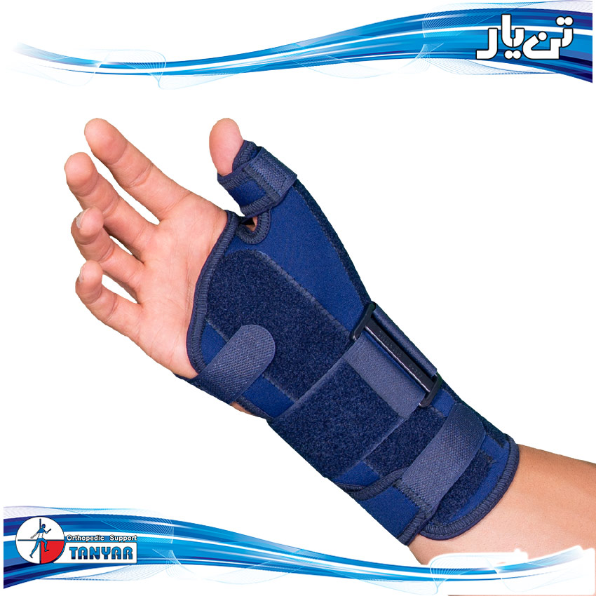 Neoprene Wrist Thumb Support2