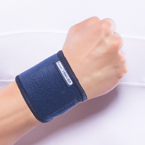 Opelon Adjustable Wrist Support
