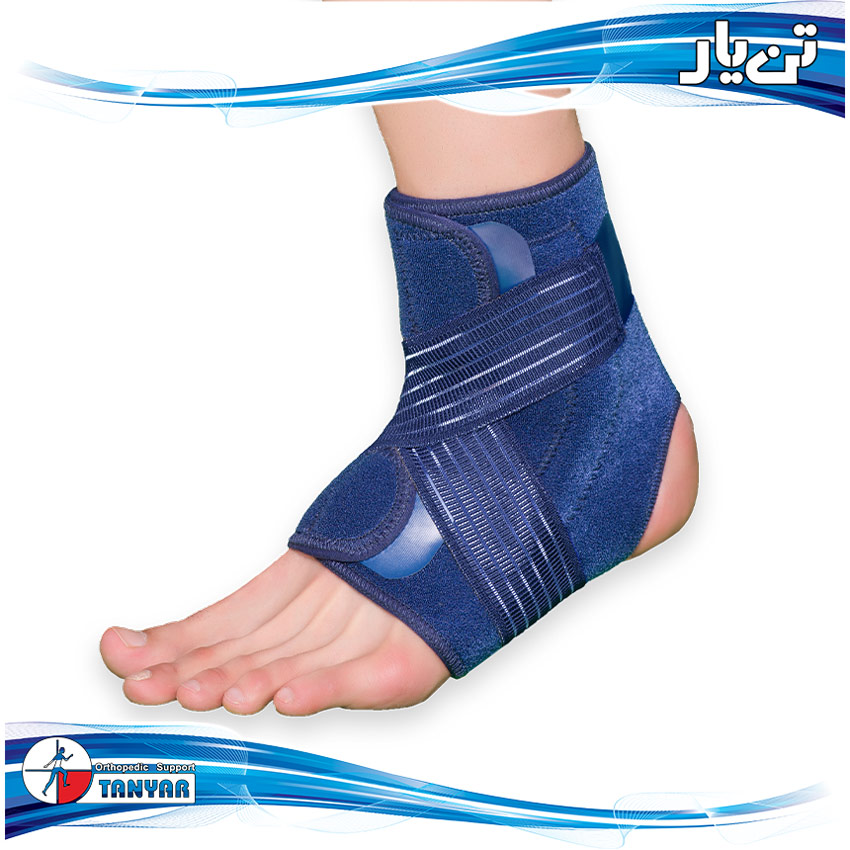 Opelon Ankle Support1