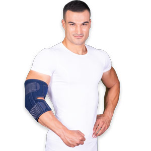 Opelon Elbow Support