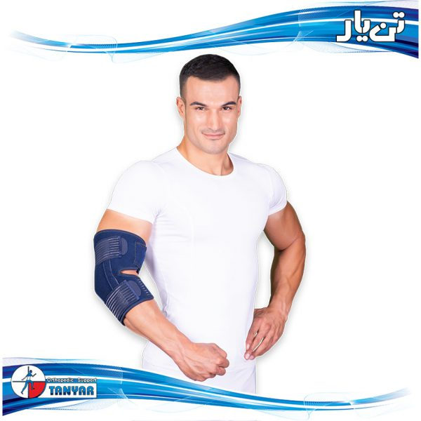 Opelon Elbow Support1