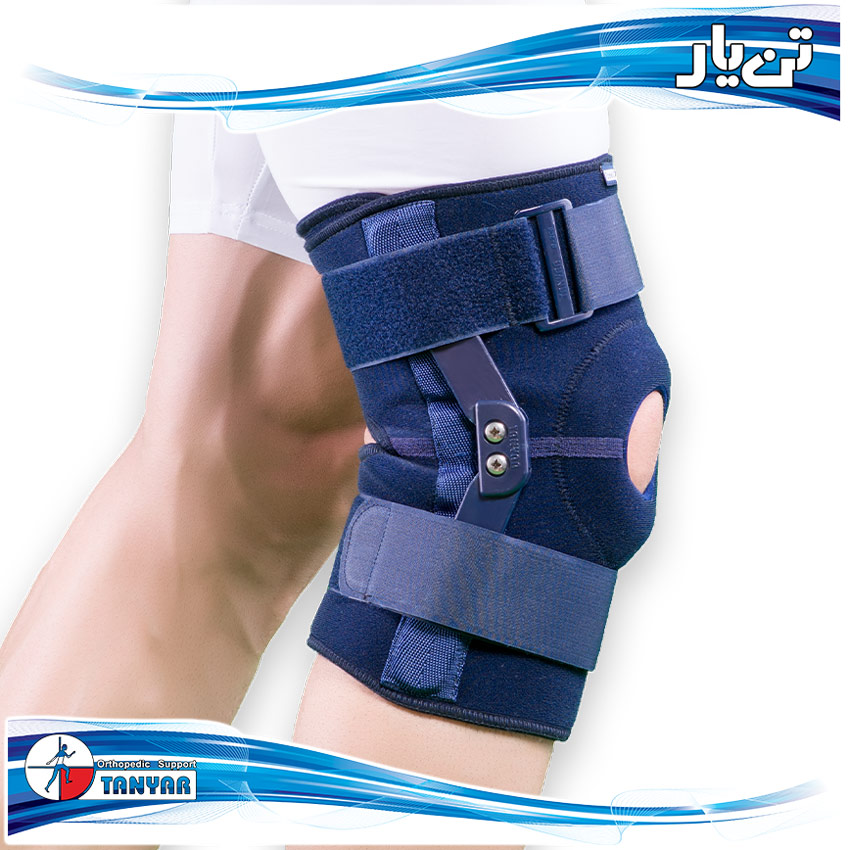 Opelon Hinged Knee Support1