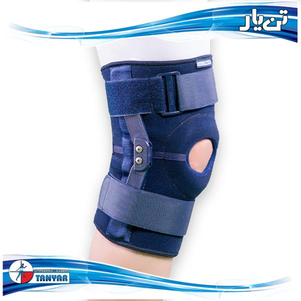 Opelon Hinged Knee Support