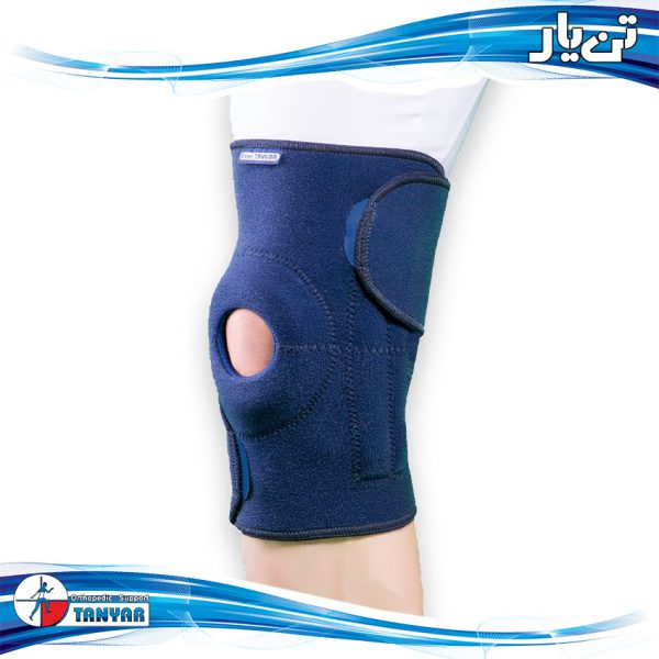 Opelon Knee Stabilizer