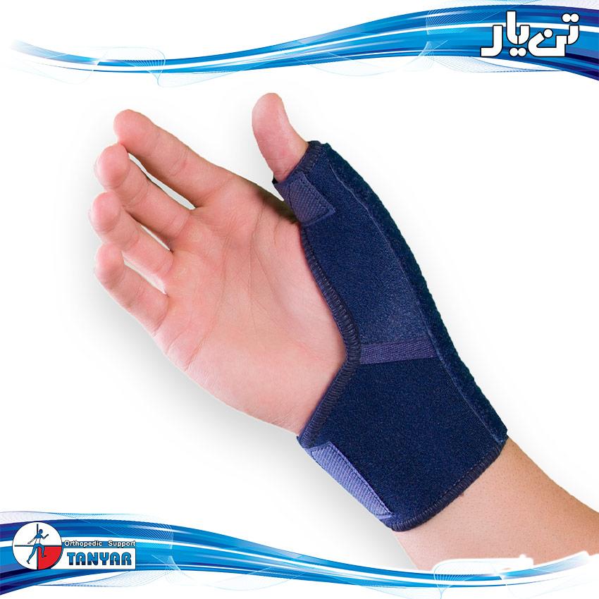 Opelon Thumb Spica