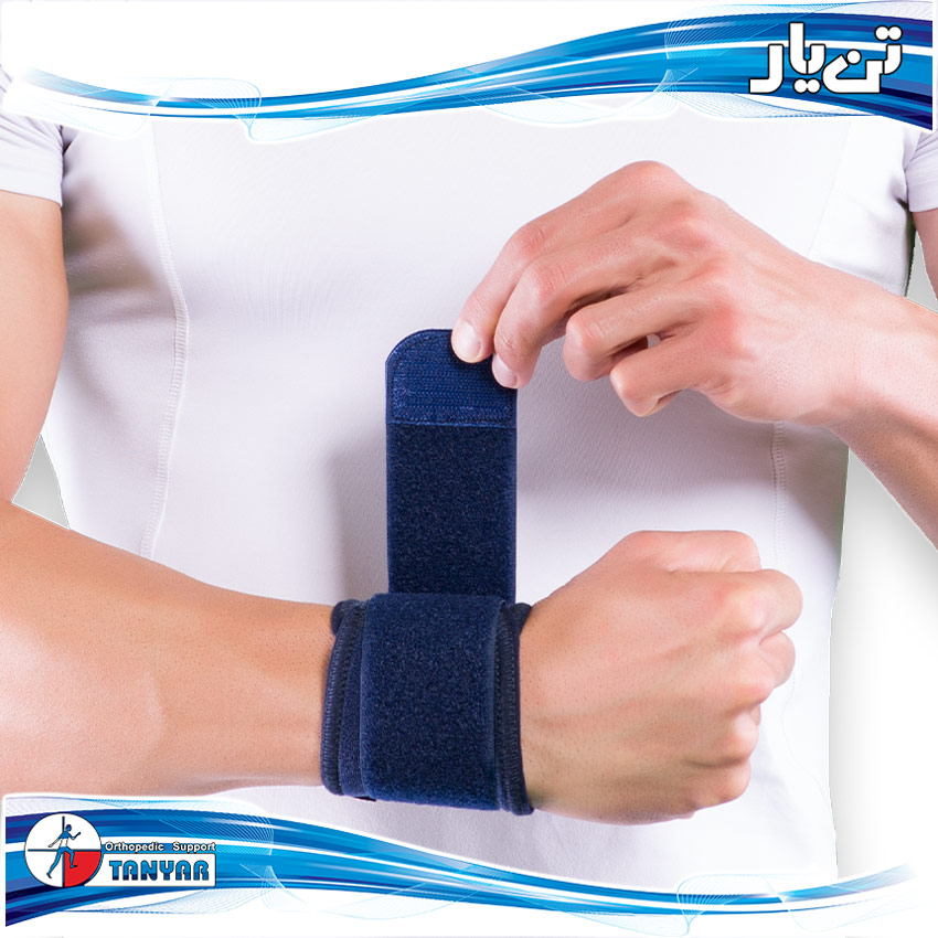 Opelon Wrist Support with Strap