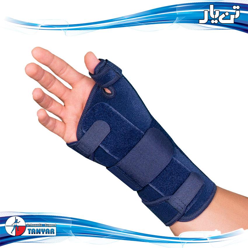 Opelon Wrist Thumb Support
