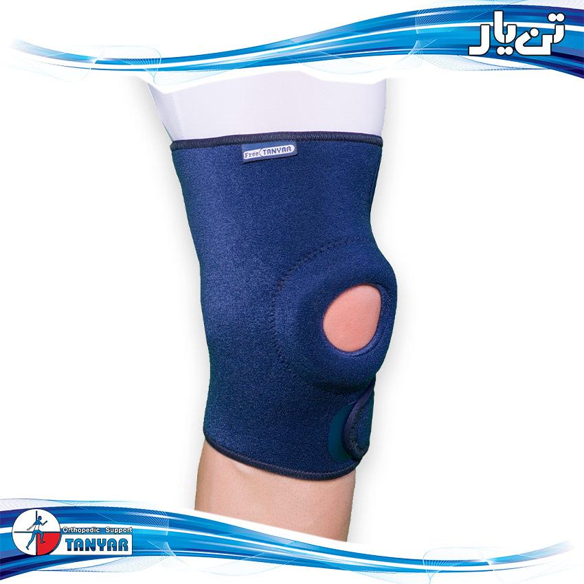 Oplon Knee Support